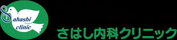 名古屋 市 感染 北 コロナ